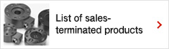 List of sales-terminated products