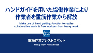 YASUKAWA ELECTRIC CORPORATION_3